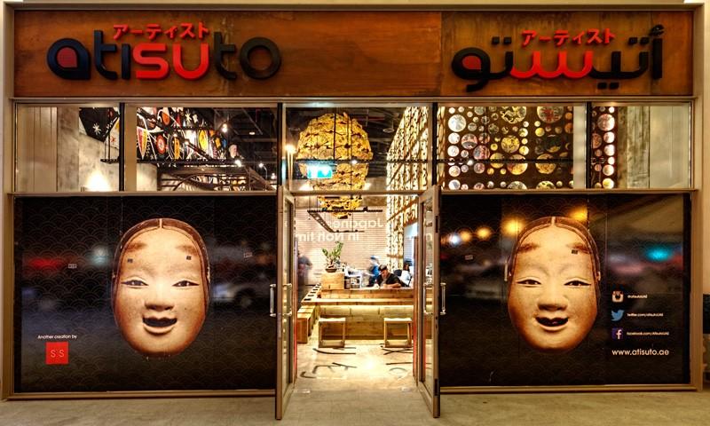 ออกแบบตกแต่งร้านอาหารญี่ปุ่น