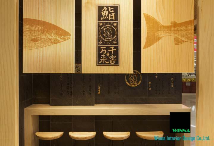 รับออกแบบตกแต่งภายในร้านอาหารญี่ปุ่น