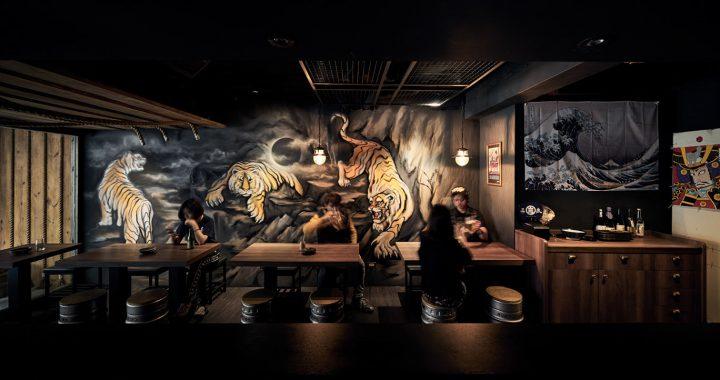 ไอเดียออกแบบร้านอาหารญี่ปุ่น